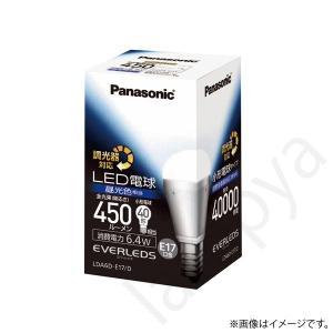 LED電球 小形電球タイプ LDA6DE17D パナソニック|lampya