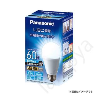 LED電球 LDA7DGEW(LDA7D-G/E/W)E26 口金(昼光色相当)パナソニック|lampya