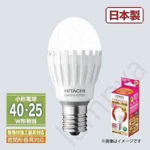 LED電球 E17口金 LDA7L-G-E17/DS(LDA7LGE17DS)電球色 日立(HITACHI)|lampya