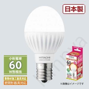 LED電球 E17口金 LDA7L-G-E17/S/60E(LDA7LGE17S60E)電球色 日立(HITACHI)|lampya