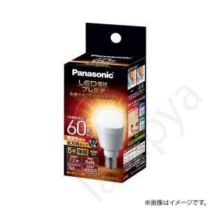LED電球 LDA7LGE17Z60ESW2 口金E17 パナソニック|lampya