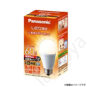 LED電球 LDA7LGEW(LDA7L-G/E/W)E26 口金(電球色相当)パナソニック|lampya