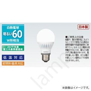 LED電球 E26口金 LDA9L-G/C-60HC(LDA9LGC60HC)電球色 日立(HITACHI)|lampya