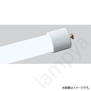 LED蛍光灯 直管 LEDランプ 昼白色 LDL110S・N/54/65(LDL110SN5465)パナソニック lampya