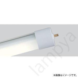 LED蛍光灯 直管 LEDランプ 白色 LDL110S・W/54/59( LDL110SW5459)パナソニック lampya