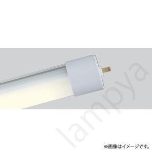 LED蛍光灯 直管 LEDランプ 温白色 LDL110S・WW/54/60(LDL110SWW5460)パナソニック lampya