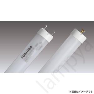 LED蛍光灯 LDL40TN2335H(LDL40TN/23/35-H、LDL40T・N/23/35-H)直管形LEDランプ 昼白色 東芝ライテック|lampya
