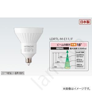 LED電球 E11口金 LDR7L-M-E11/F(LDR7LME11F)電球色 日立(HITACHI)|lampya