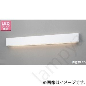 LEDブラケットライト LEDB83105 東芝ライテック(TOSHIBA)