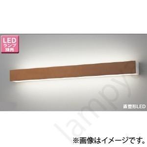 LEDブラケットライト LEDB83112 東芝ライテック(TOSHIBA)