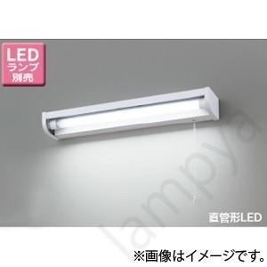 LEDキッチンライト LEDB83134 東芝ライテック(TOSHIBA)|lampya