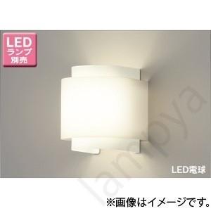 LEDブラケットライト LEDB88010 東芝ライテック(TOSHIBA)|lampya