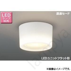 LED小形シーリングライト LEDG85005 東芝ライテック(TOSHIBA) lampya