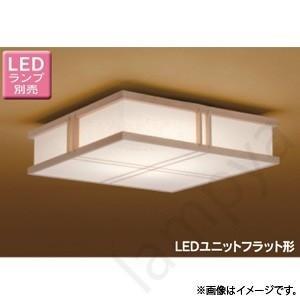 LED小形シーリングライト LEDG85017 東芝ライテック(TOSHIBA)|lampya