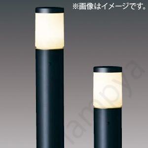 LEDガーデンライト LEDG88906(K)+LPD80410(K)(LEDG88906KLPD80410K)東芝ライテック(TOSHIBA) lampya