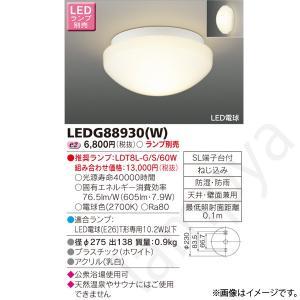 LED浴室灯 LEDG88930(W)(LEDG88930W) 東芝ライテック|lampya