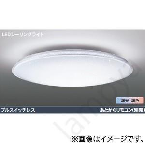 [送料無料]LEDシーリングライト LEDH81710-LC(LEDH81710LC)東芝ライテック(TOSHIBA)|lampya