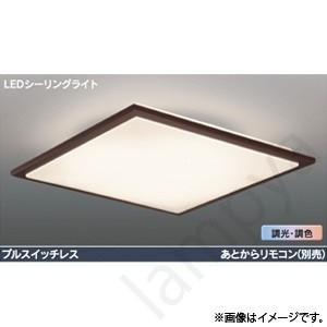 LEDシーリングライト LEDH81746-LC(LEDH81746LC) 東芝ライテック(TOSHIBA)|lampya