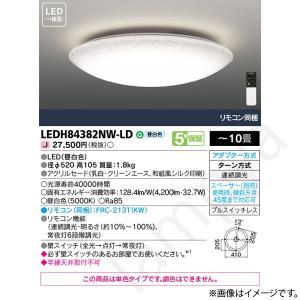 LEDH84382NWLD(LEDH84382NW-LD)和風 LEDシーリングライト 東芝ライテック|lampya
