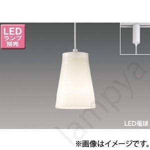 LEDペンダントライト LEDP88020R 東芝ライテック(TOSHIBA)ライティングレール・配線ダクトレール用 照明|lampya