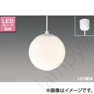 LEDペンダントライト LEDP88569 東芝ライテック(TOSHIBA)|lampya