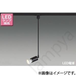 LEDスポットライト LEDS88021R 東芝ライテック(TOSHIBA)ライティングレール・配線ダクトレール用 照明|lampya