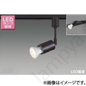 LEDスポットライト LEDS88022R 東芝ライテック(TOSHIBA)ライティングレール・配線ダクトレール用 照明|lampya