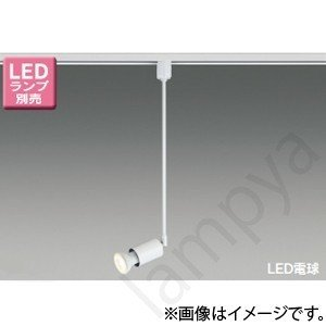 LEDスポットライト LEDS88023R 東芝ライテック(TOSHIBA)ライティングレール・配線ダクトレール用 照明|lampya