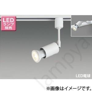 LEDスポットライト LEDS88024R 東芝ライテック(TOSHIBA)ライティングレール・配線ダクトレール用 照明|lampya