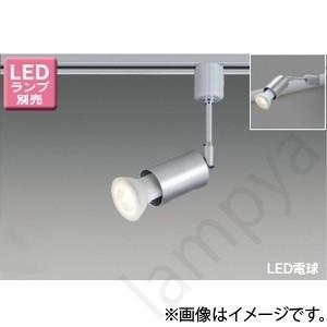 LEDスポットライト LEDS88026R 東芝ライテック(TOSHIBA)ライティングレール・配線ダクトレール用 照明|lampya