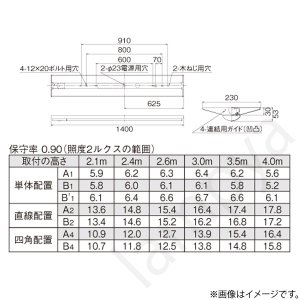 LEKTJ423253NLS9(LEETJ-42301-LS9+LEEM-40253N-01)LEKTJ423253N-LS9 LED非常灯 非常用照明器具 セット 東芝ライテック(TOSHIBA)|lampya|02