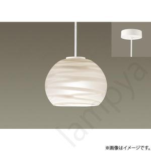 LEDペンダントライト LGB10085LE1(LGB10085 LE1)パナソニック|lampya