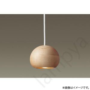 LEDペンダントライト LGB10894 LE1(LGB10894LE1) パナソニック|lampya