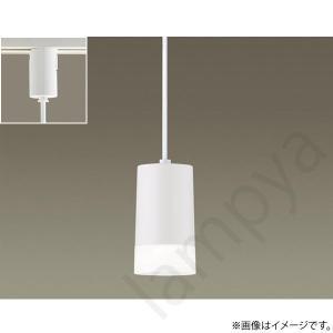 LEDペンダントライト LGB11008LE1(LGB11008 LE1) パナソニック(ライティングレール・配線ダクトレール用)|lampya