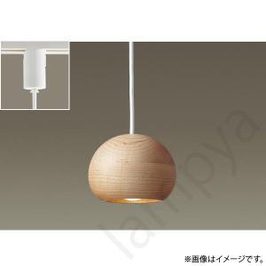LEDペンダントライト LGB11094LE1(LGB11094 LE1) パナソニック(ライティングレール/配線ダクトレール 照明)|lampya