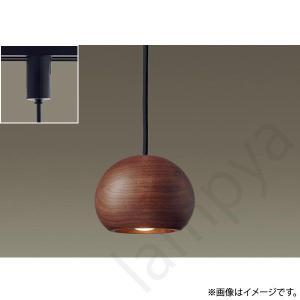 LEDペンダントライト LGB11095LE1(LGB11095 LE1) パナソニック(ライティングレール/配線ダクトレール 照明) lampya