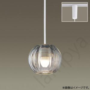 LEDペンダントライト LGB11978LE1(LGB11978 LE1) パナソニック(ライティングレール/配線ダクトレール 照明)|lampya