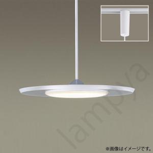 LEDペンダントライト(電球色)LGB16245LE1(LGB16245 LE1) パナソニック(ライティングレール/配線ダクトレール)|lampya