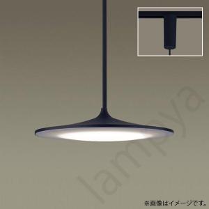 LEDペンダントライト(電球色)LGB16247LE1(LGB16247 LE1) パナソニック(ライティングレール/配線ダクトレール)|lampya