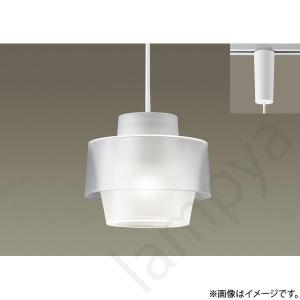 LEDペンダントライト LGB16771LE1(LGB16771 LE1)パナソニック(ライティングレール/配線ダクトレール) lampya