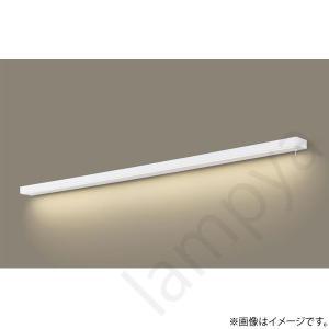 LEDブラケット・キッチンライト(電球色)LGB52217KLE1(LGB52217K LE1) パナソニック|lampya