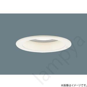 LEDダウンライト スピーカー付 親器 LGB79002LB1(LGB79002 LB1)パナソニック lampya