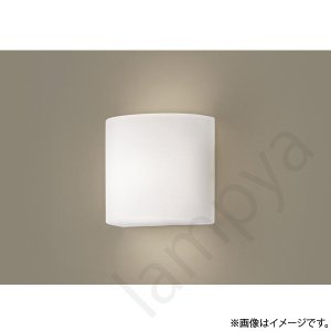 LEDポーチ灯 ブラケットライト LGB81704LE1(LGB81704 LE1)パナソニック|lampya