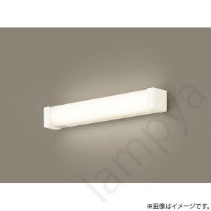 LEDキッチンライト LGB85043LE1(LGB85043 LE1) パナソニック|lampya