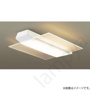 LEDシーリングライト LGBX1138 パナソニック|lampya