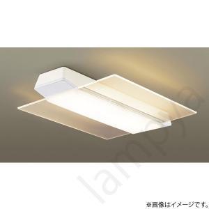 LEDシーリングライト LGBX1139 パナソニック|lampya