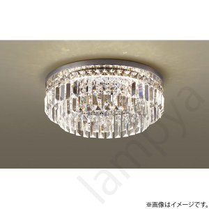 LEDシャンデリア LGBZ0120 パナソニック|lampya