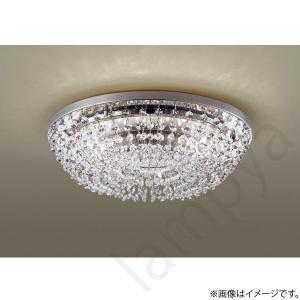 LEDシャンデリア LGBZ0121 パナソニック|lampya