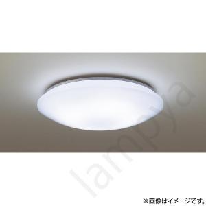 [送料無料]LEDシーリングライト LGBZ0257K 〜6畳用 パナソニック|lampya