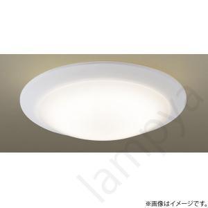 LEDシーリングライト LGBZ1603 パナソニック|lampya
